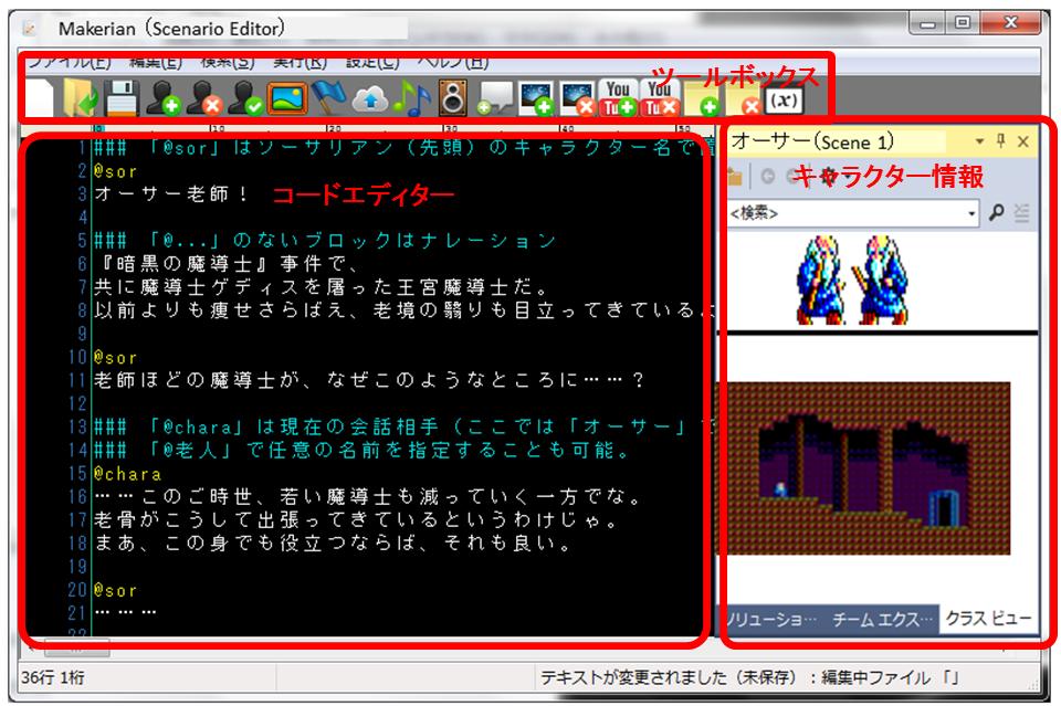 http://www.web-deli.com/sorcerian/next/images2/mk2_scenario.png