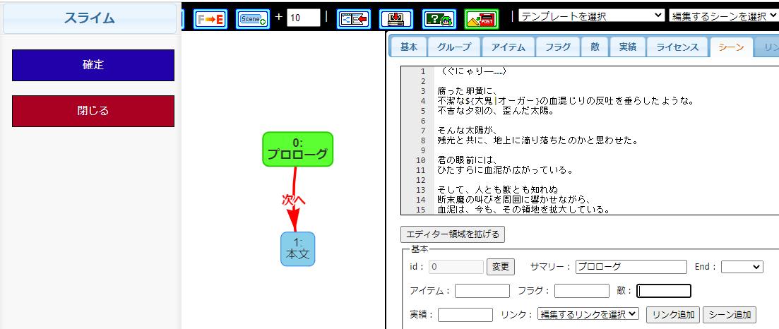 http://www.web-deli.com/sorcerian/text/image/blog/npg_select.png