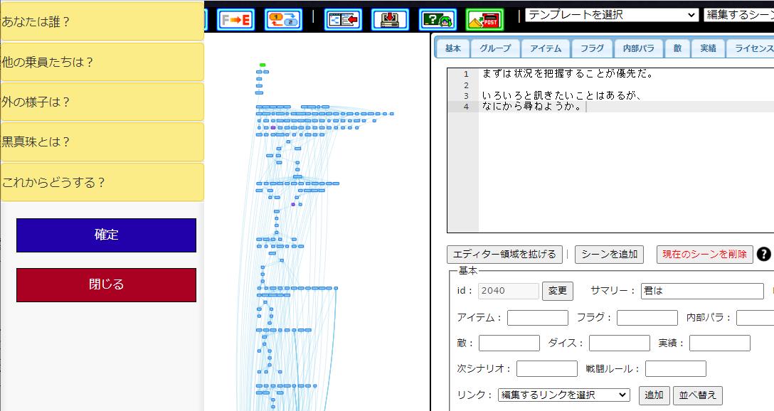 http://www.web-deli.com/sorcerian/text/image/blog/npg_sort.png